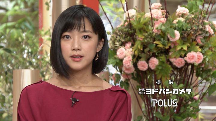2018年10月26日竹内由恵の画像13枚目