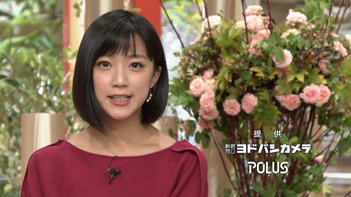 2018年10月26日竹内由恵の画像14枚目