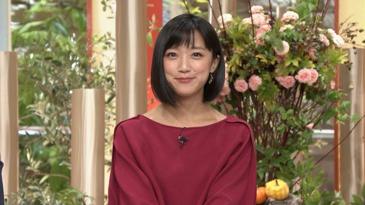 2018年10月26日竹内由恵の画像19枚目