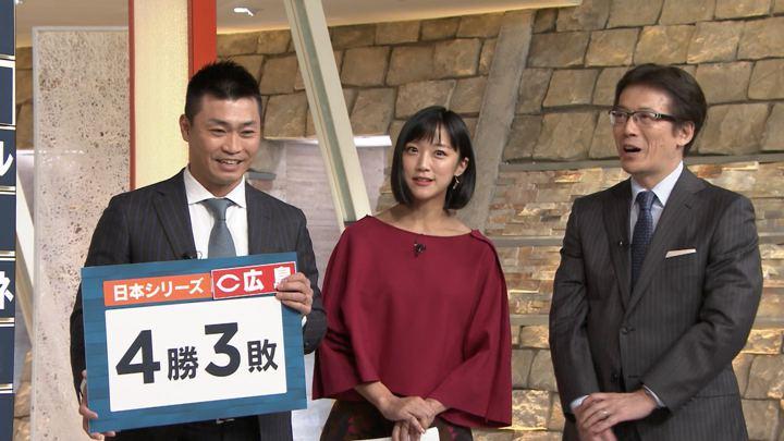 2018年10月26日竹内由恵の画像27枚目