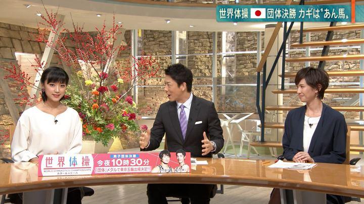 2018年10月29日竹内由恵の画像10枚目