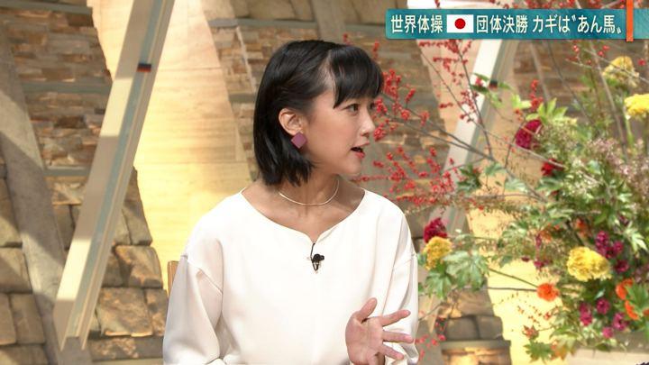 2018年10月29日竹内由恵の画像11枚目