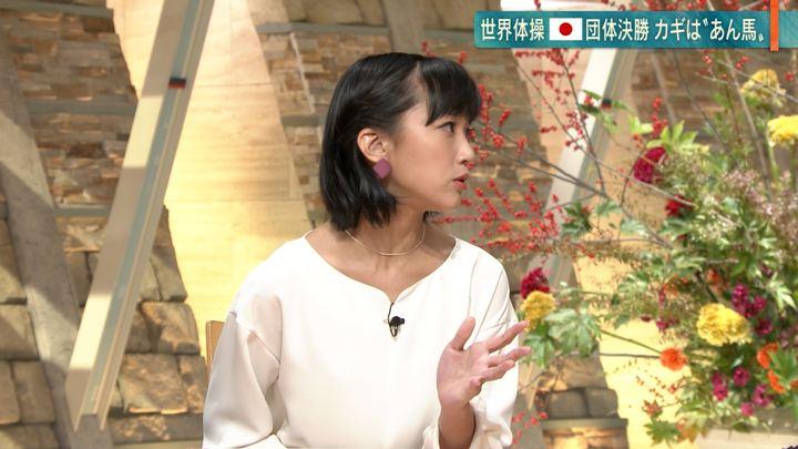 2018年10月29日竹内由恵の画像12枚目
