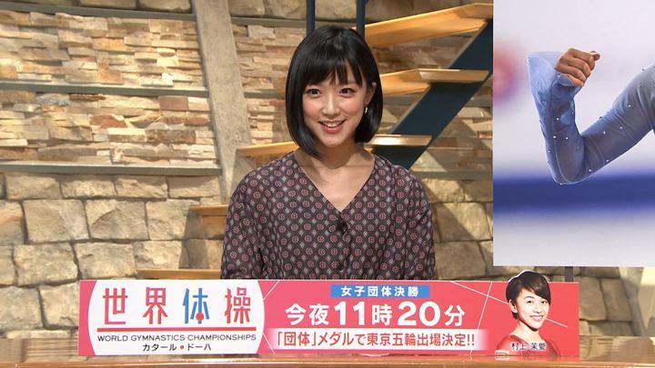 2018年10月30日竹内由恵の画像11枚目