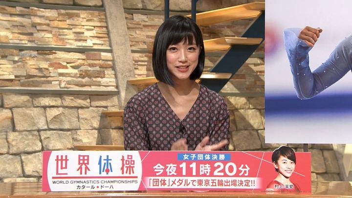 2018年10月30日竹内由恵の画像12枚目