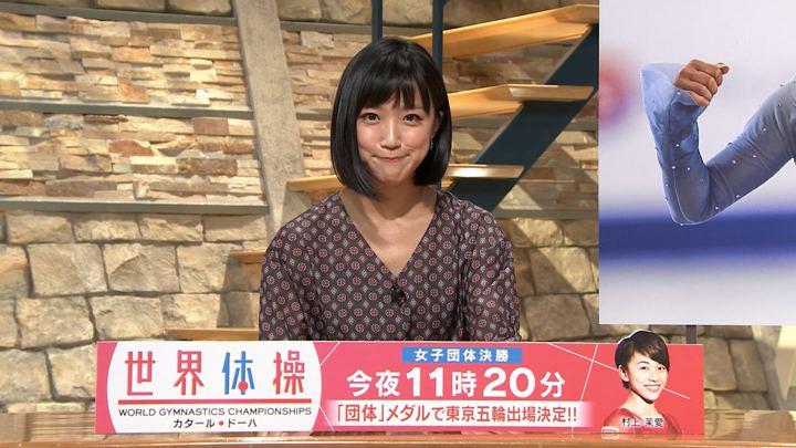 2018年10月30日竹内由恵の画像13枚目