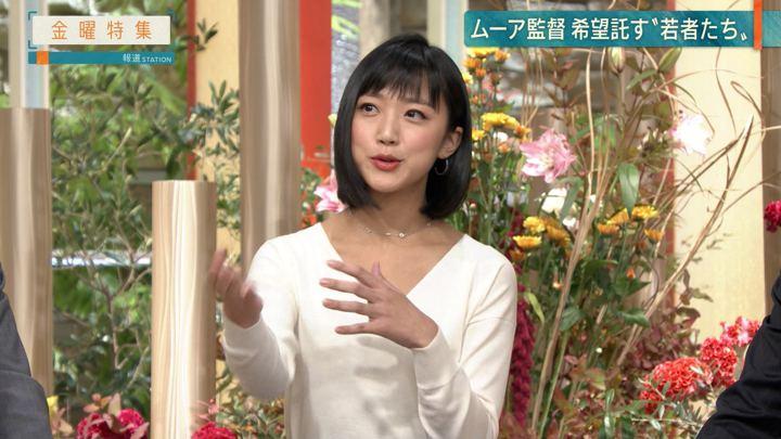 2018年11月02日竹内由恵の画像20枚目