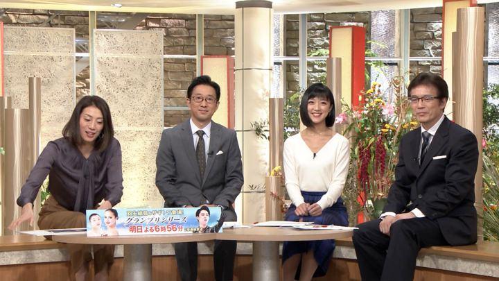 2018年11月02日竹内由恵の画像31枚目