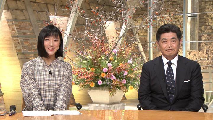 2018年11月05日竹内由恵の画像08枚目