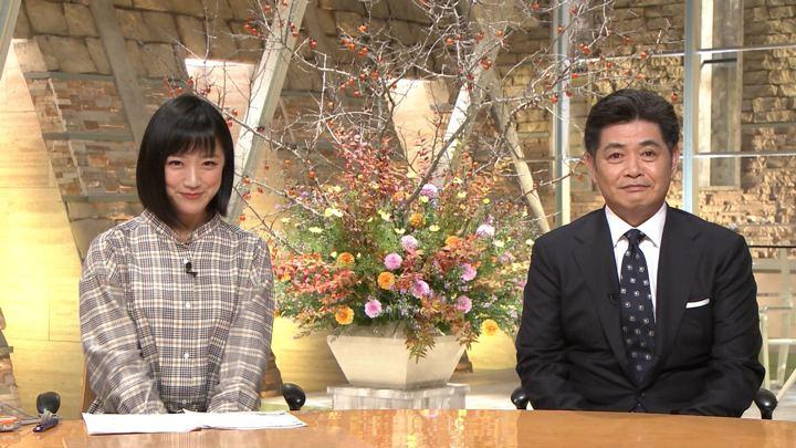 2018年11月05日竹内由恵の画像09枚目