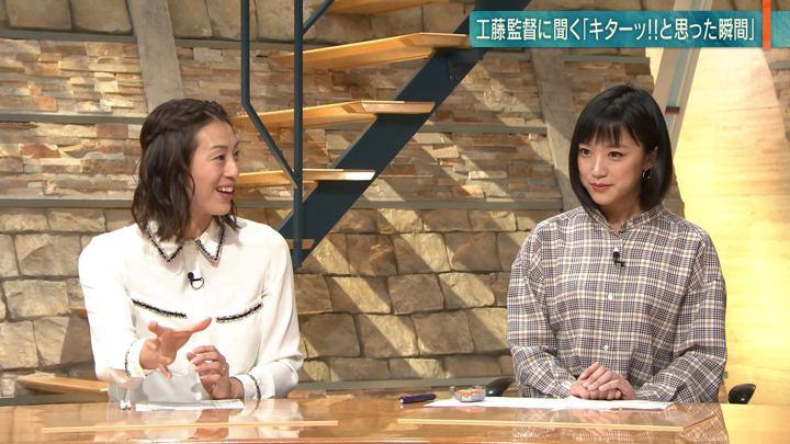 2018年11月05日竹内由恵の画像16枚目
