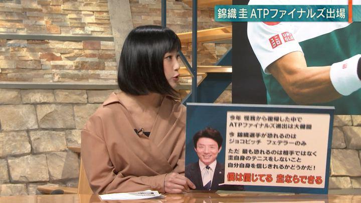 2018年11月06日竹内由恵の画像04枚目