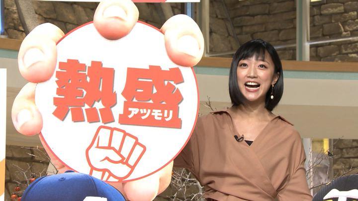 竹内由恵 報道ステーション (2018年11月06日放送 20枚)