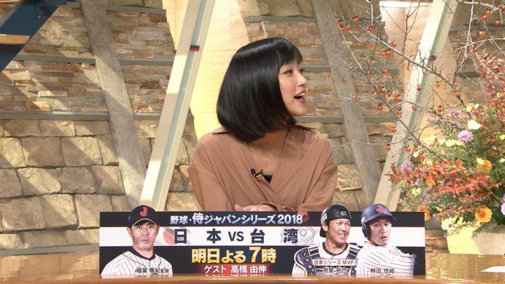 2018年11月06日竹内由恵の画像18枚目