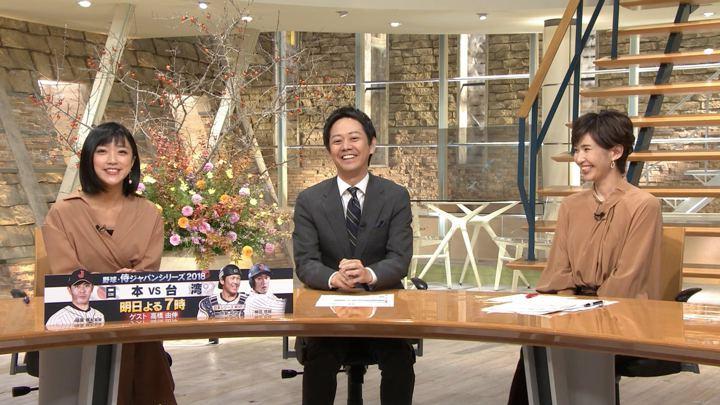 2018年11月06日竹内由恵の画像19枚目
