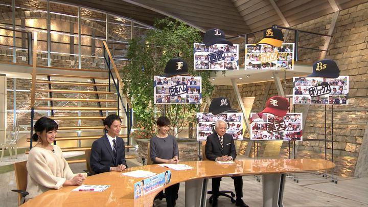 2018年11月07日竹内由恵の画像09枚目