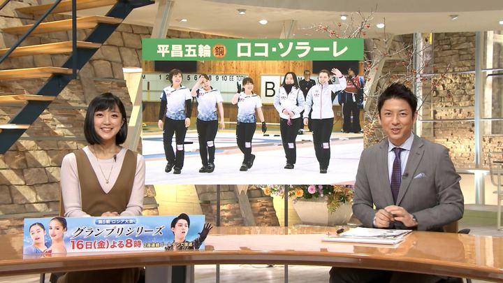 2018年11月08日竹内由恵の画像02枚目