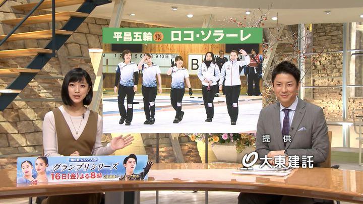 2018年11月08日竹内由恵の画像03枚目