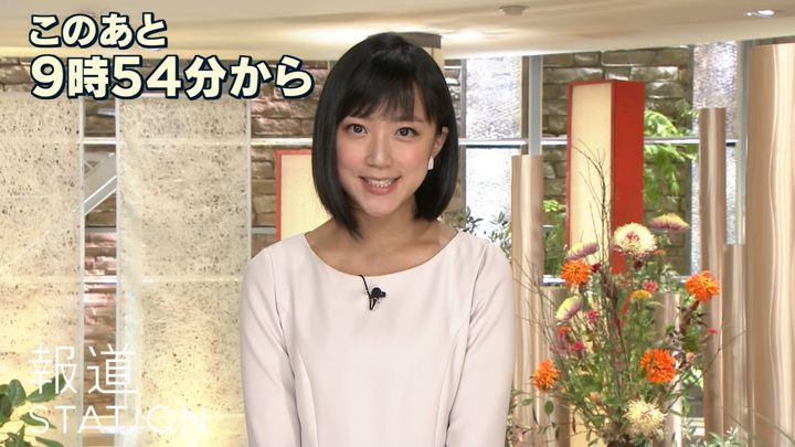 2018年11月09日竹内由恵の画像02枚目