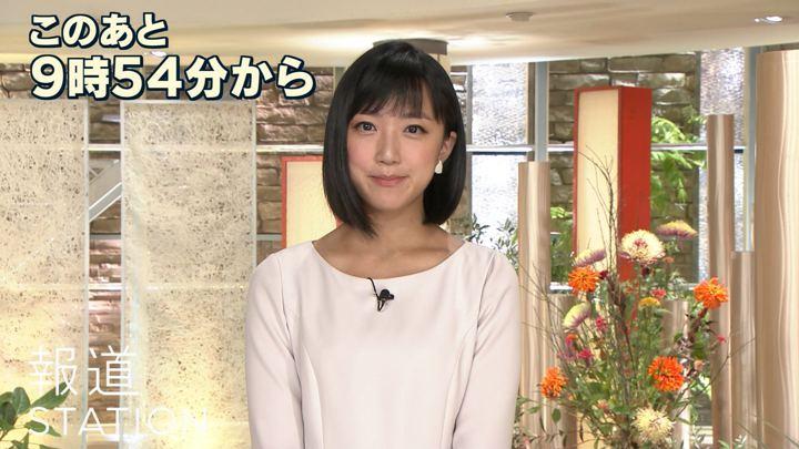 2018年11月09日竹内由恵の画像03枚目