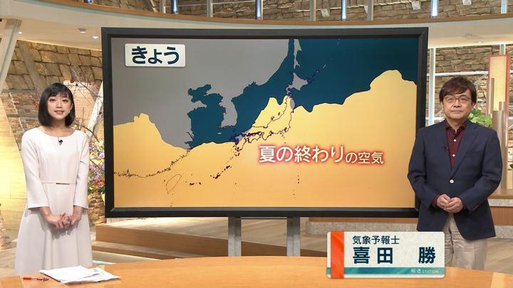 2018年11月09日竹内由恵の画像06枚目