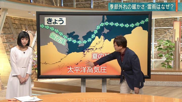 2018年11月09日竹内由恵の画像07枚目