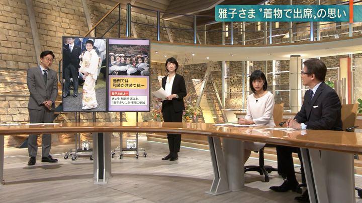 2018年11月09日竹内由恵の画像09枚目