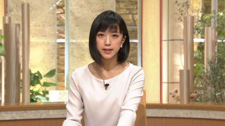 2018年11月09日竹内由恵の画像12枚目