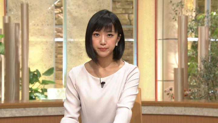 2018年11月09日竹内由恵の画像13枚目