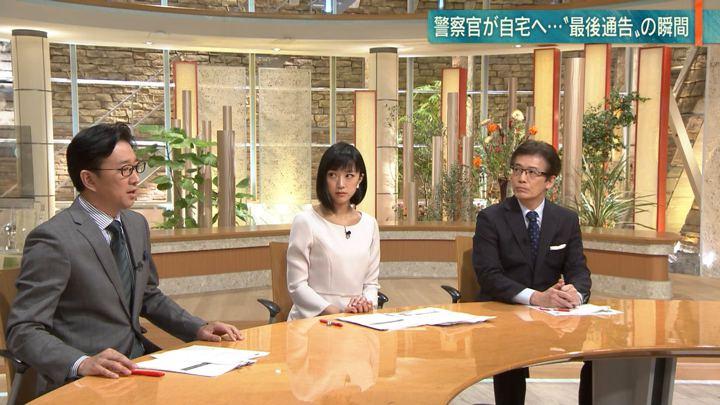 2018年11月09日竹内由恵の画像15枚目