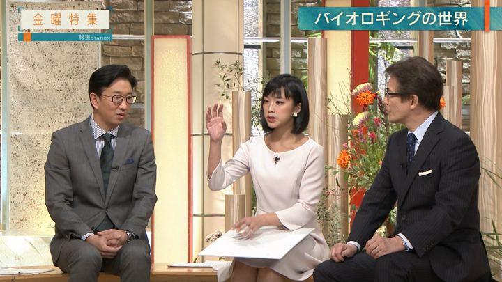 2018年11月09日竹内由恵の画像19枚目
