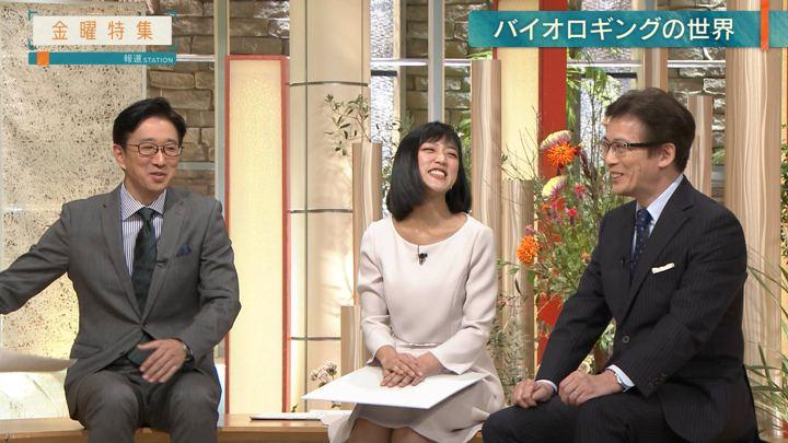 2018年11月09日竹内由恵の画像20枚目