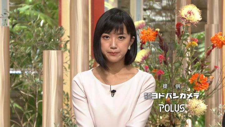 2018年11月09日竹内由恵の画像22枚目