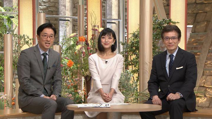 2018年11月09日竹内由恵の画像25枚目