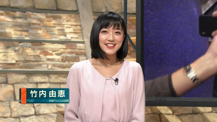 2018年11月12日竹内由恵の画像02枚目