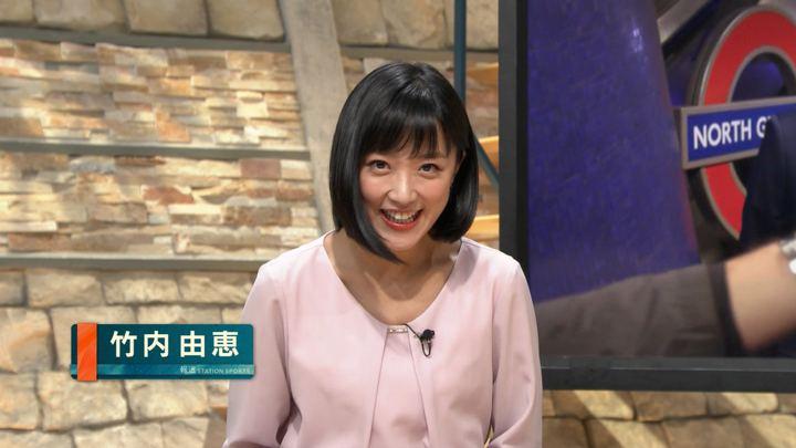 2018年11月12日竹内由恵の画像03枚目