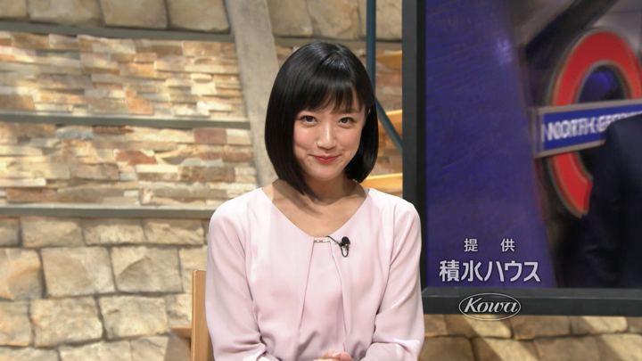 2018年11月12日竹内由恵の画像04枚目