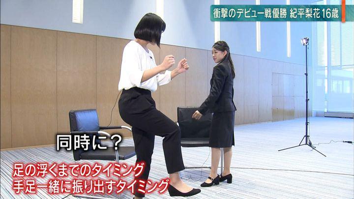 2018年11月12日竹内由恵の画像12枚目