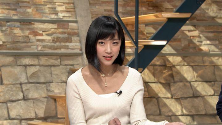 2018年11月13日竹内由恵の画像05枚目