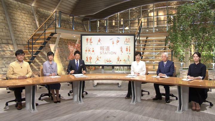 2018年11月14日竹内由恵の画像01枚目