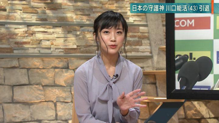 2018年11月14日竹内由恵の画像10枚目