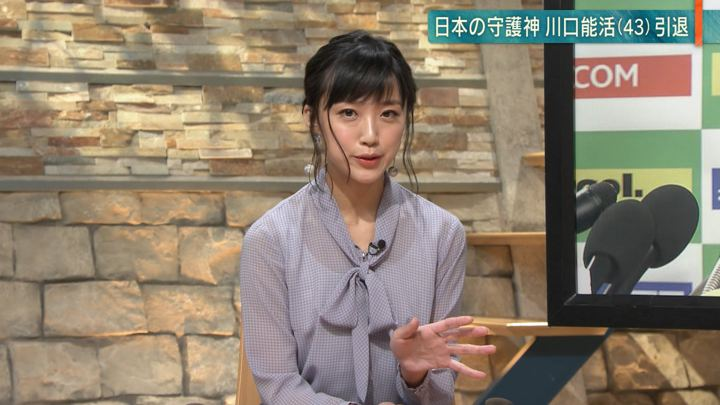 2018年11月14日竹内由恵の画像11枚目
