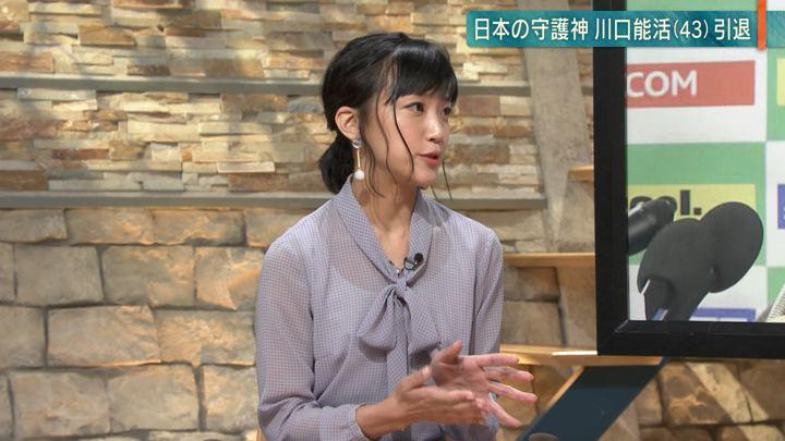 2018年11月14日竹内由恵の画像12枚目