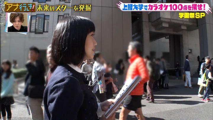2018年11月14日竹内由恵の画像16枚目