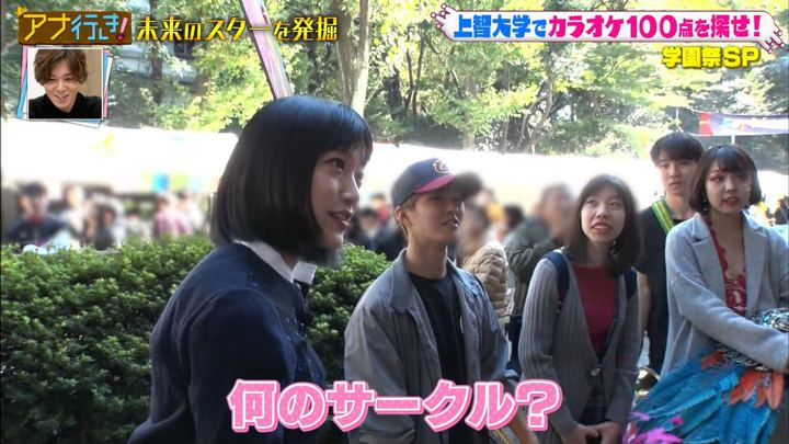 2018年11月14日竹内由恵の画像17枚目
