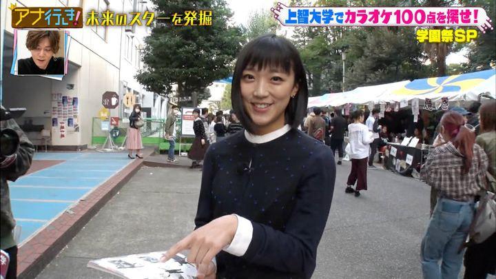 2018年11月14日竹内由恵の画像21枚目