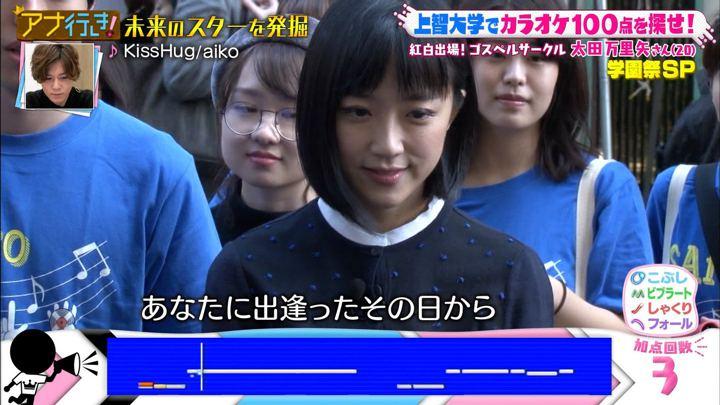 2018年11月14日竹内由恵の画像24枚目