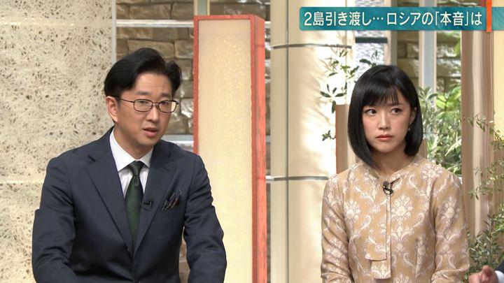 2018年11月16日竹内由恵の画像13枚目