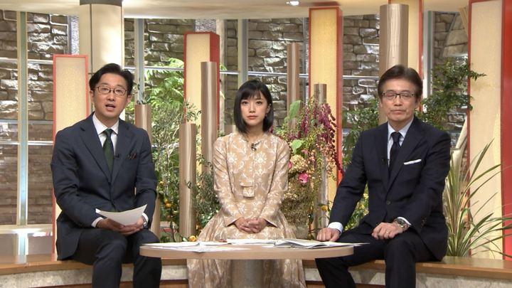 2018年11月16日竹内由恵の画像14枚目