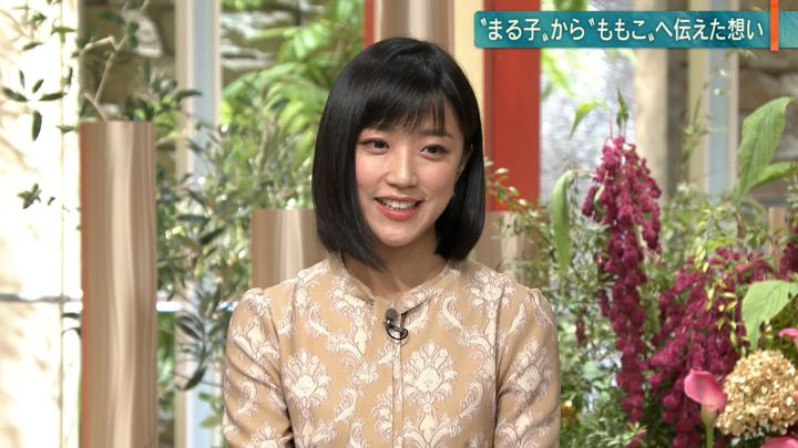 2018年11月16日竹内由恵の画像18枚目